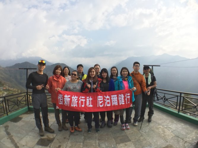 尼泊爾旅行社推薦