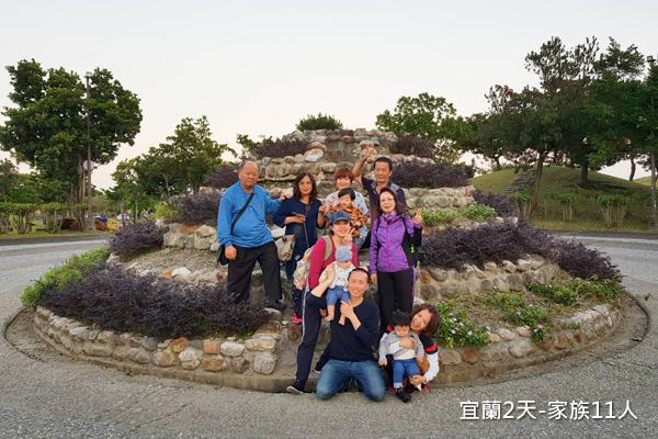 客製化家族旅遊宜蘭
